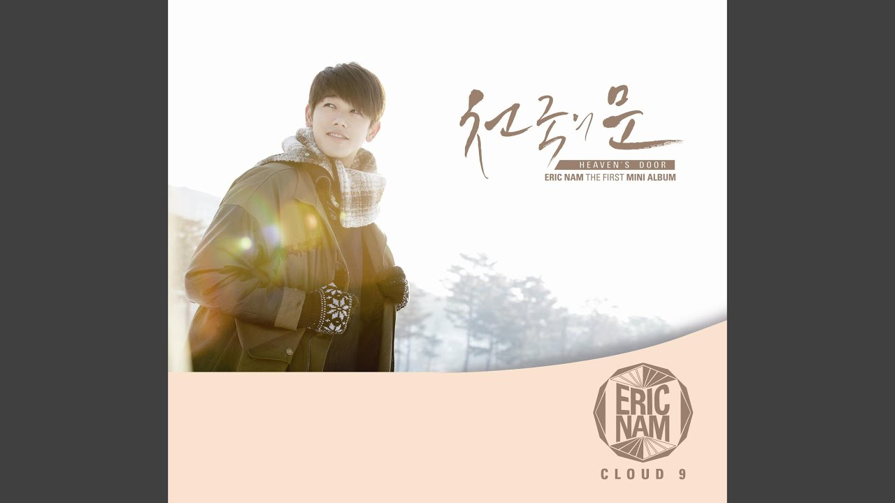 Side B: The Many Facets of Eric Nam – Seoulbeats