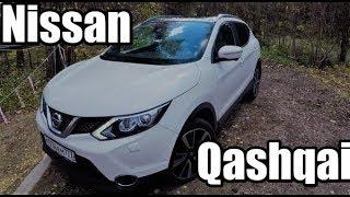 Полный Nissan Qashqai - ТЕСТ ДРАЙВ от Круглова