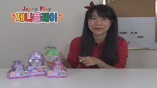 Jenny play unboxing Pikmi Pops…