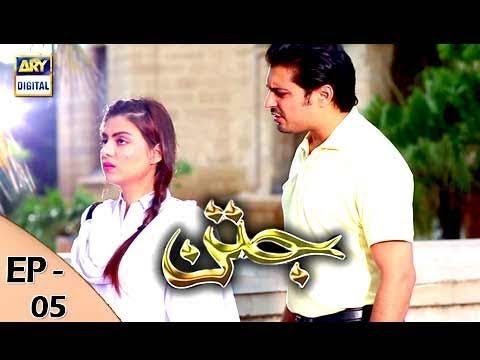 Jatan - Episode 5 - 10th November 2017 - ARY Digital Drama