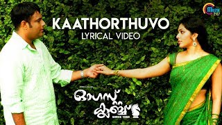 August Club Malayalam Movie | Kaathorthuvo Lyric | Sujatha, Srinivas | Bennet Veetraag