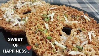 जालीदार घेवर प्रेशर कुकर में बनाने का सटीक और सरल तरीका Rabdi ghevar.Rajasthani Malai ghevar recipe