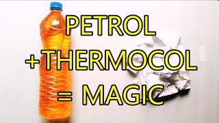 How to make super gum from petrol and thermocol | Make Easily|