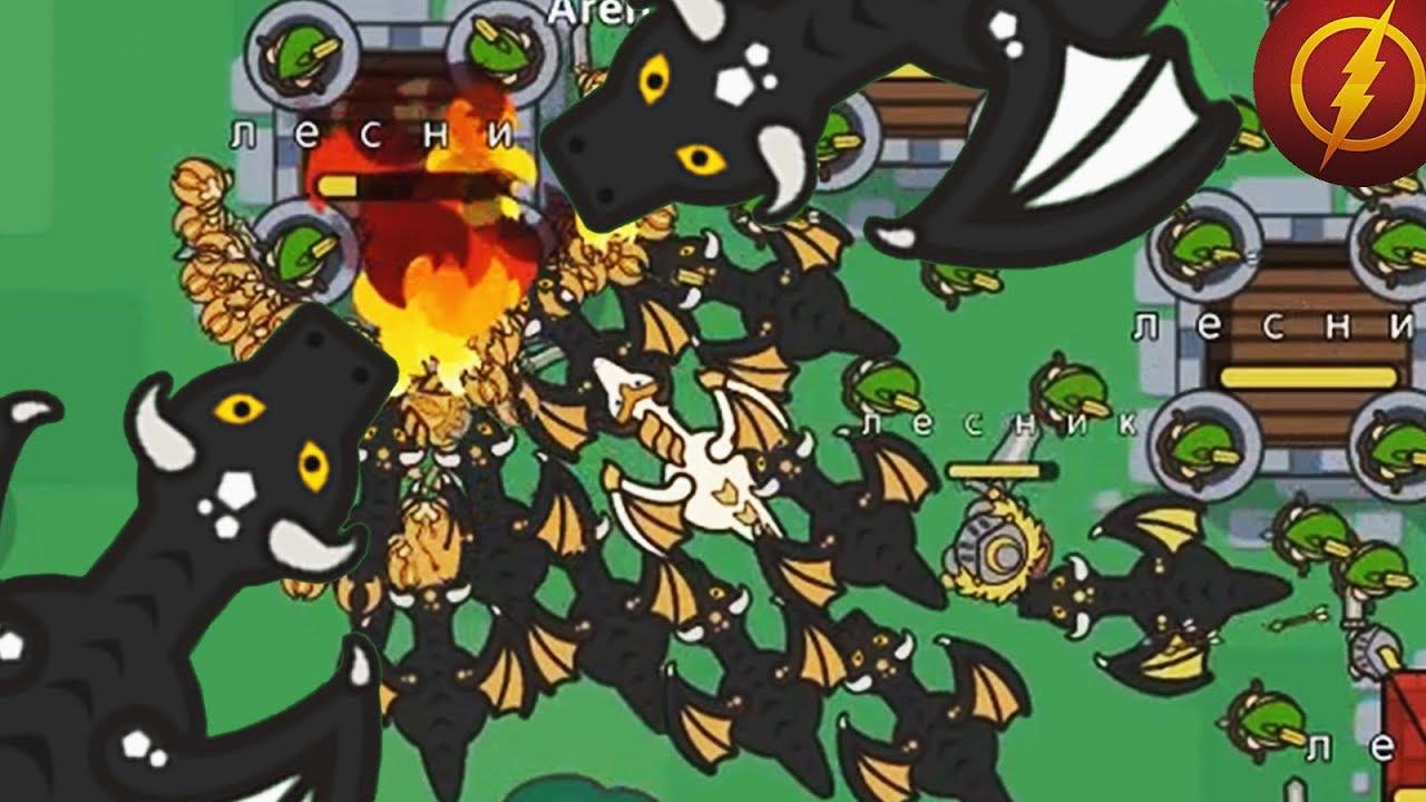 Lordz.io - How To Get Biggest Dragon Army?! (Lordz.io ...  Lordz.io - How ...