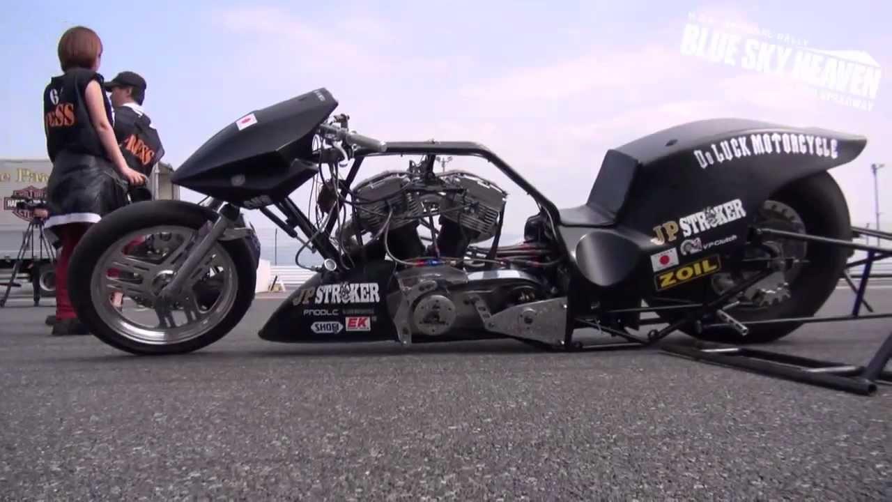 画像: 超速い!ハーレーのドラッグレーサー!ブルースカイヘブン2012【BBB】 youtu.be