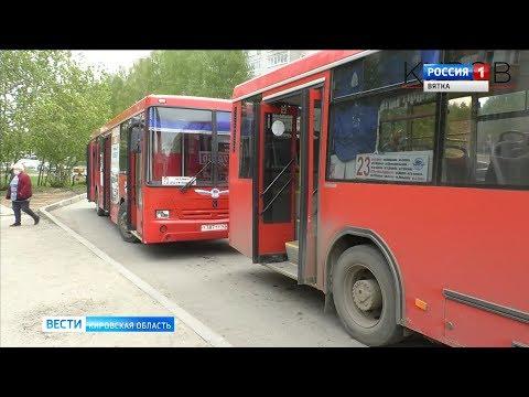 В Кирове во всех автобусах и троллейбусах установят видеокамеры(ГТРК Вятка)