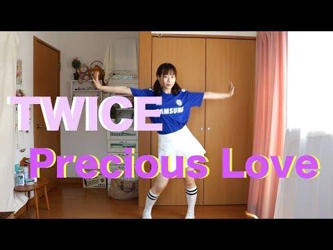 TWICE 소중한 사랑 Precious Love 踊ってみた【マジュ】