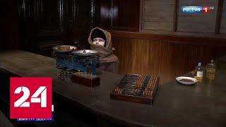 Смотреть видео Очень сдержанно, без надрыва: открылся обновленный Музей блокады Ленинграда - Россия 24 онлайн