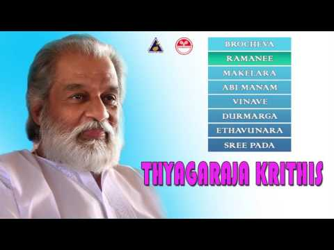 Thyagaraja Krithis | Popular Thyagaraja Krithis | Yesudas Hits | jukebox | Latest Songs Upload 2016