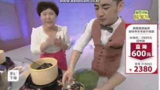 홍삼제조기 오쿠중탕기 ocoo cooker 红参液制造机…