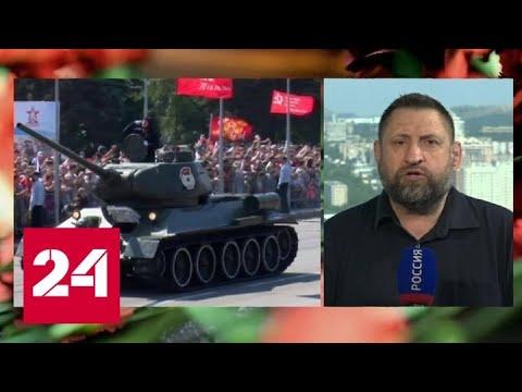 По улицам Донецка и Луганска прошли маршем боевые подразделения и техника - Россия 24
