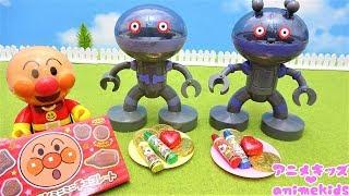 アンパンマン アニメ おもちゃ だだんだん チョコレート お菓子 スーパーボールすくい てさぐりボックス たまご animekids アニメキッズ Anpanman Toy thumbnail