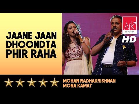 Jaane Jaan Dhoondta Phir Raha - Mohan R, Mona Kamat - SUR TARANG 2015