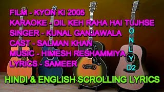 Dil Keh Raha Hai Tujhse Karaoke With Lyrics Scrolling Only D2 Kunal Ganjawala Kyon Ki 2005