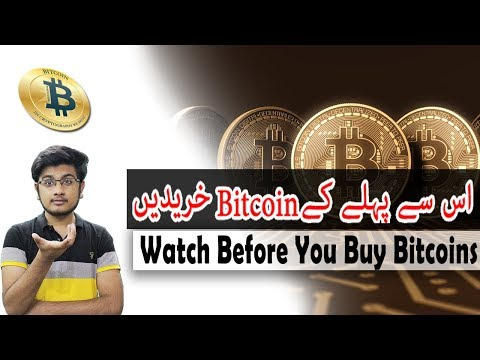 Dont Buy Bitcoin Before Watching!