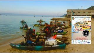 2nd KAYAK FISHING Tournament 2018