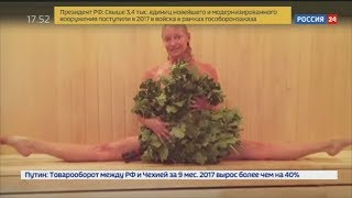 Кто обвиняет Волочкову в проституции