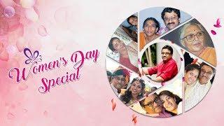 International Women's Day | Dr. A. V. Gurava Reddy