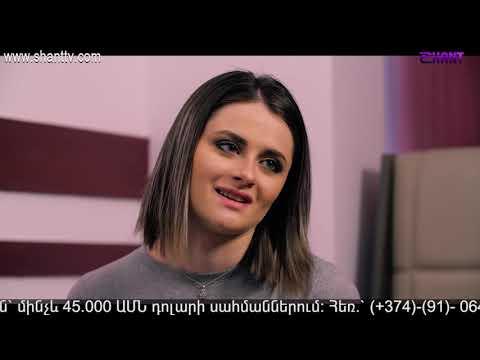 Էլենի օրագիրը 2/Eleni Oragir 2 - Սերիա 124