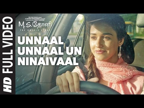 Unnaal Unnaal Un Ninaivaal Full Video Song...