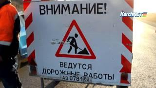 Асфальт на трассе Керчь-Феодосия укладывают второй раз
