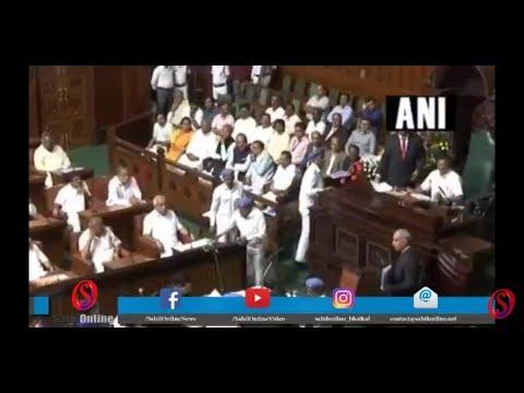 Karnataka Assembly Floor Test LIVE