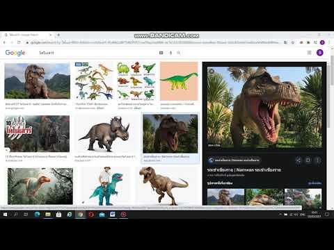 เรียนออนไลน์ เทคโนโลยีสารสนเทศ4 เรื่อง การค้นหาข้อมูลและการนำรูปภาพไปใช้