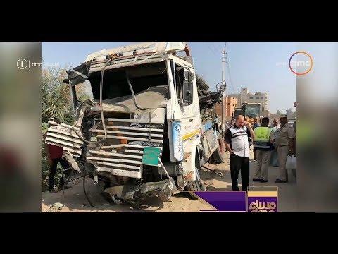 مساء dmc - وفاة 12 شخص وإصابة 28 في حادث تصادم بقرية الشرفا