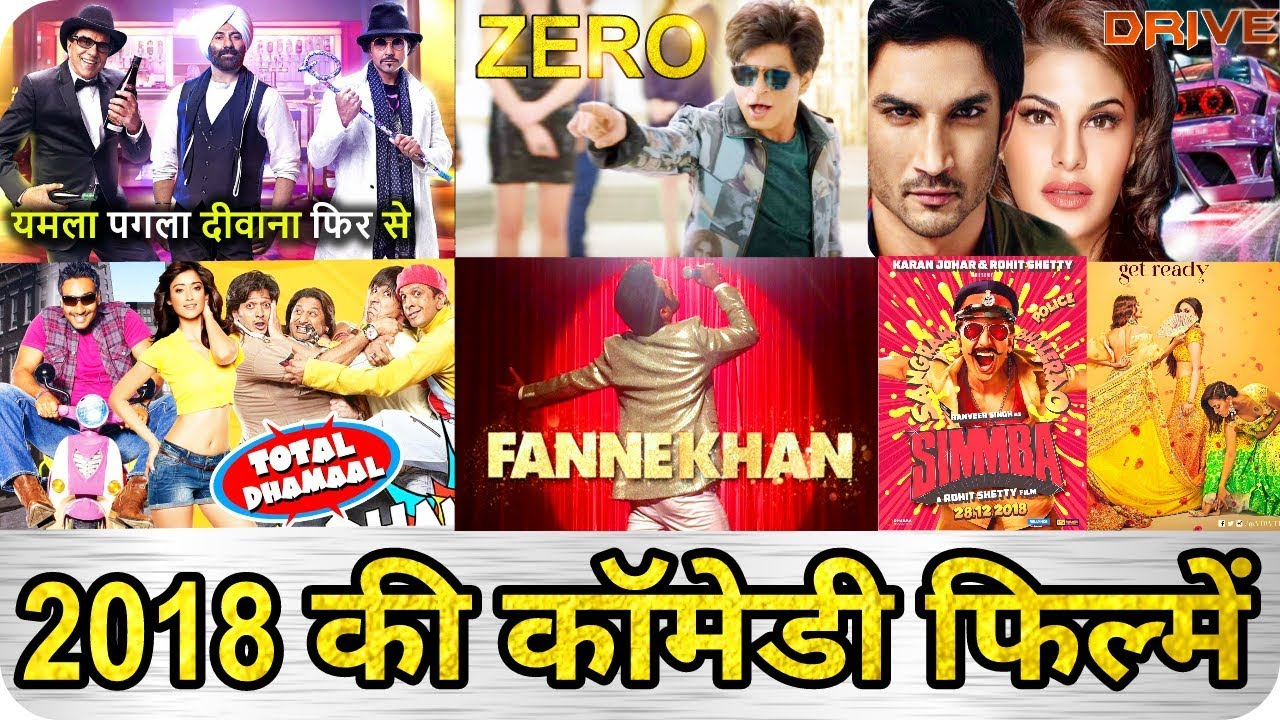 All Upcoming Funny Comedy Movie 2018 List With Movie Release Date & Movie Actor Actress