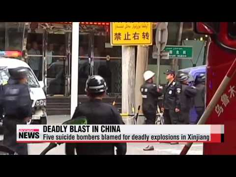Five suicide bombers blamed for deadly China blast