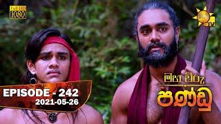 Maha Viru Pandu | Episode 242 | 2021-05-26 Thumbnail