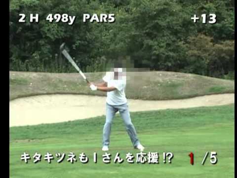 瀬田ゴルフコース 東コース♪posted by slengstlz