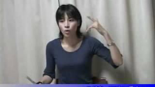 2009年9月19日の新聞を速切! 悲しいほどにハイテンションな楠城華子 熊...