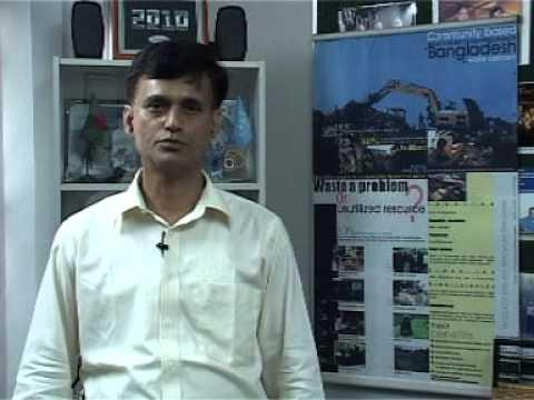 কৃষকের ক্ষেতে জৈব সার ( bio fertilizer -Waste concern )sky link bangladesh   production