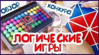 Настольные логические игры для детей IQ спутник гения и квадрат Воскобовича (Обзор+Конкурс)