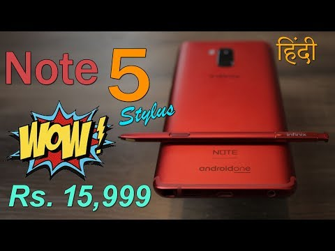 Infinix Note 5 Stylus Review, Unboxing Samsung S-Pen like for Rs. 15,999 (plus PUBG GamePlay)