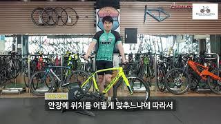 초보자 자전거 주행시 무릎 통증의 원인들.