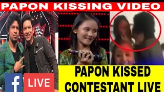 Singer Angarag Papon Mahanta Kissing Video gone viral with Reality Show contestant