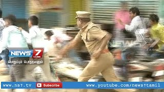 Police lathi charge Pachaiyappa college students in anti-liquor protest spl video news 03-08-2015 Tamil Nadu hot news | News7 Tamil tv online