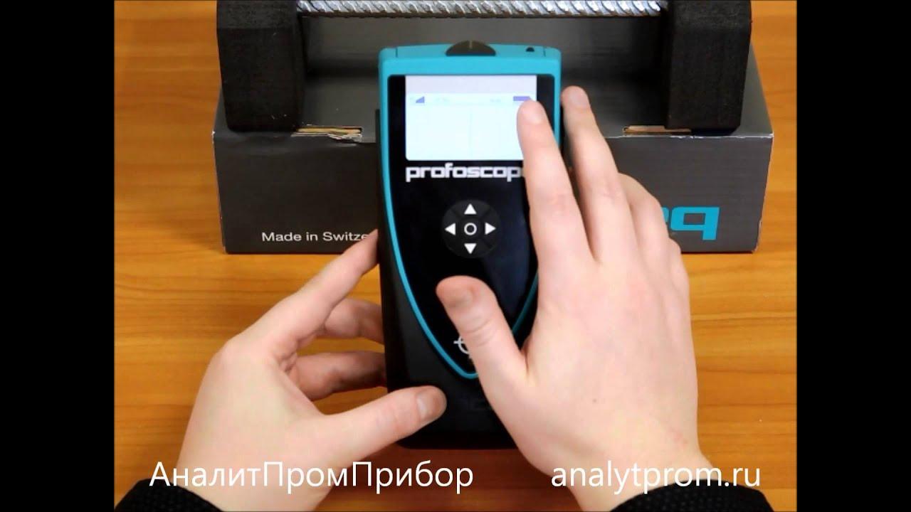 Локатор арматуры Profoscope