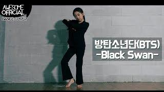 나하은(NaHaeun) - 방탄소년단(BTS) - Black swan