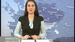 Э. Гурвиц: поправка в Налоговый кодекс -  позорная(, 2013-10-28T21:58:53.000Z)