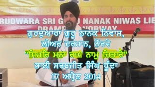 Simar Manaa Ram Naam Chitare- Bhai Sarbjit Singh Dhunda,G. Guru Nanak Niwas, Lier, Norway 17-4-2014