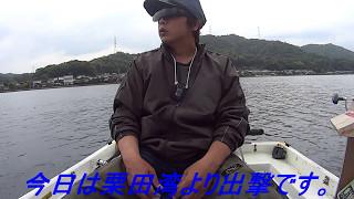 栗田湾 5 10