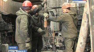 Как правильно оформить право собственности на нефтяную скважину?(, 2013-12-19T07:41:25.000Z)