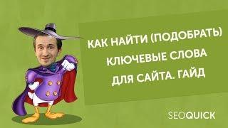 видео Настройка метаданных (title, description и keywords) в Joomla 1.5