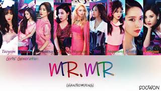 Girls' Generation 소녀시대 'Mr.Mr.' Lyrics Color Cod…