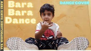 Bara Bara Burak Balkan New Arabic Song By DJ Remix 2019 Music B H E - Dance By Daksh Panchal 😇