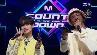 200604 엠카 이대휘 MC컷 (M countdown official MC daehwi)