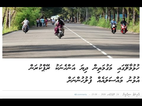 Maldivians and the 'Others'.. usually Bangladeshi's (#FikuryIngilaab Episode 4)